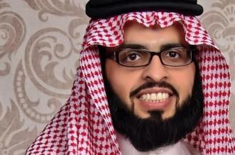آل زاحم مديرًا لتخطيط الموارد البشرية بهيئة حقوق الإنسان - المواطن