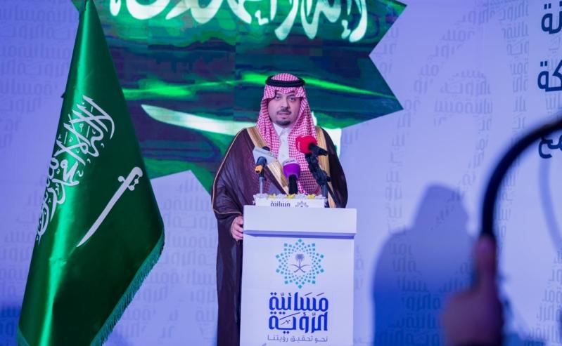 فيصل بن خالد بن سلطان يدشن مسائية رؤية المملكة 2030 بالحدود الشمالية