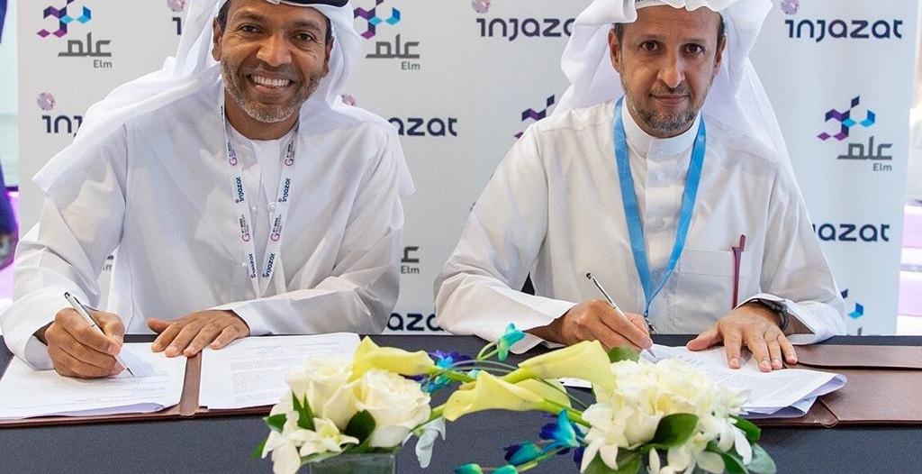 تعاون سعودي إماراتي لتعزيز مبادرات التحوّل الرقمي
