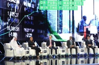 """""""المواطن"""" توثق المواجهة بين القطاع العام والخاص في مبادرة مستقبل الاستثمار - المواطن"""