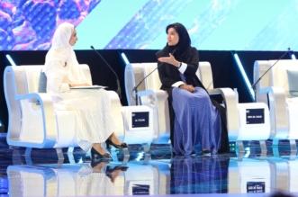 ريما بنت بندر : توقعنا 3 آلاف مشارك فحضر 100000 - المواطن