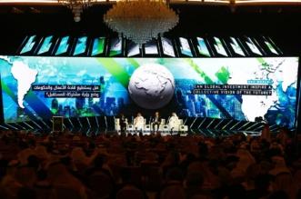 رجال المال والأعمال يستكشفون في الرياض الفرص التي يوفرها الاستثمار المستدام - المواطن