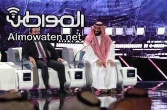 ولي العهد: لا أريد أن أفارق الحياة إلا والشرق الأوسط في مصاف دول العالم - المواطن