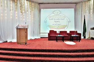 نصائح وأنشطة في الملتقى الأول للصحة البدنية بتعليم القنفذة - المواطن