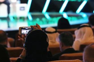 وزير الدولة الإماراتي: المملكة تمتلك رؤية بعيدة المدى لضمان التنمية المستدامة - المواطن