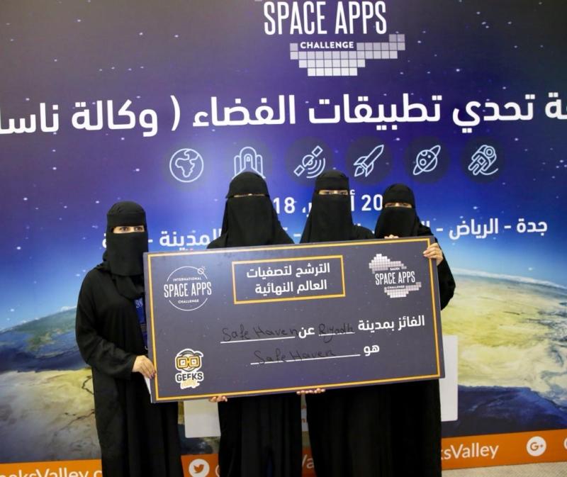 صور.. 14 فريقاً يفوزون بهاكاثون تحدي تطبيقات الفضاء و63% من المشاركين إناث - المواطن
