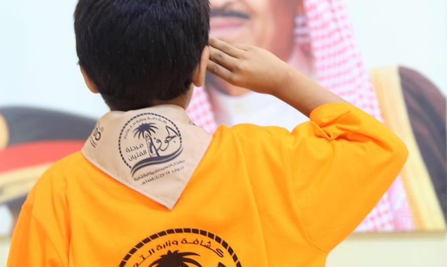 صور.. 180 قائداً وكشافًا من 30 ادارة تعليمية يشاركون بمهرجان التربية الكشفية بالجوف