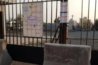 الفيصل يوجه بإغلاق محطة الفحص الدوري بحي النزهة - المواطن