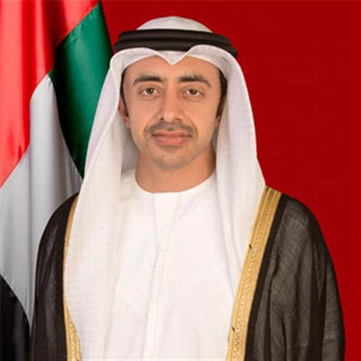 عبدالله بن زايد يترأس وفدًا إلى واشنطن للمشاركة في توقيع اتفاق السلام مع إسرائيل