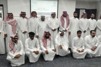 بالتعاون مع جمعية الجودة غرفة الرياض تطلق دبلوم الجودة - المواطن