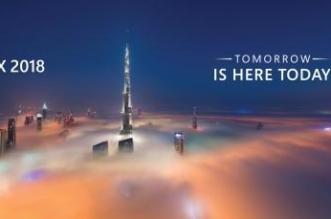 السياحة تشارك في أسبوع جيتكس بتقنيات وحلول مبتكرة - المواطن
