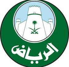أمانة الرياض توجّه رسائل إرشادية لأصحاب المنشآت - المواطن