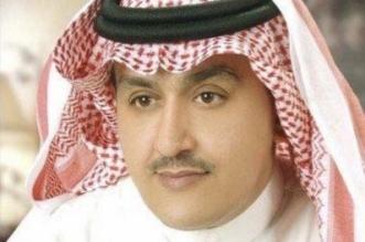 الملحن أحمد الفهد في ذمة الله.. وداعاً يا صاحب أعذب الألحان - المواطن