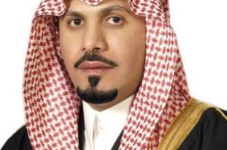 وزير الحرس الوطني ينقل تعازي القيادة لذوي الشهيد مجلي - المواطن