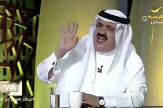فيديو.. الفوزان یعلق على مقولة السعودیة للسعودیین ولغة التخوین - المواطن