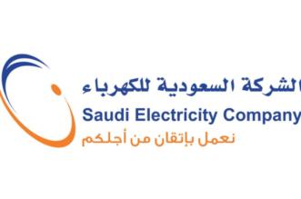 انقطاع متكرر للكهرباء بحي القويعية الجنوبية في أبوعريش - المواطن