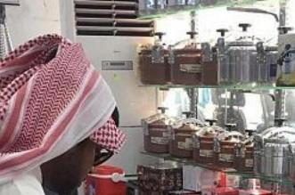 ضبط 215 مخالفة بمحلات الأواني المنزلية بمختلف المناطق - المواطن