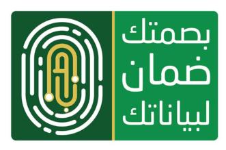 الجوازات تدعو المقيمين إلى تسجيل بصماتهم تفادياً لإيقاف سجلاتهم - المواطن