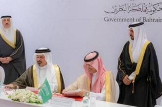 التوقيع على اتفاقية التعاون المالي بين حكومتي المملكة والبحرين - المواطن