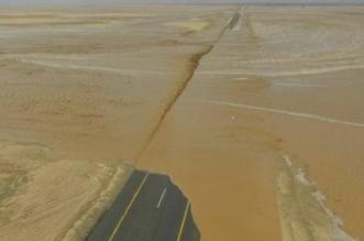 انتشال جثمان مواطنين غرقا بسبب مياه الأمطار في سبت الجارة - المواطن