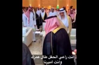 أنت راعي الحفل طال عمرك وأنت أميرنا.. موقف بين أميرين - المواطن
