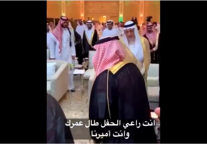أنت راعي الحفل طال عمرك وأنت أميرنا.. موقف بين أميرين
