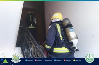 إهمال أثناء الطهي يُشعل حريقًا في شقة بالقطيف - المواطن