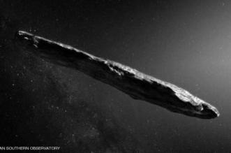 جسم فضائي يمر بجانب الأرض يثير حيرة العلماء! - المواطن