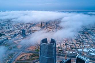 رطوبة عالية في الرياض والباحة لمدة 7 ساعات - المواطن