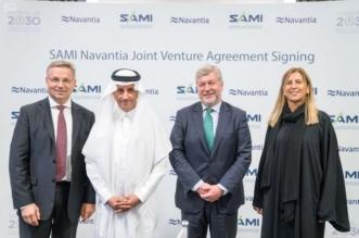 تنفيذًا لرؤية ولي العهد لتوطين الإنفاق العسكري.. سامي نافانتيا مشروع سعودي إسباني للصناعات البحرية - المواطن