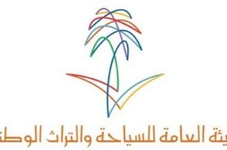 تأسيس مركز التحول الرقمي في هيئة السياحة والتراث الوطني - المواطن