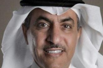 نائب وزير الصحة يفتتح معرض الصيدلة والمختبرات الطبية الاثنين المقبل - المواطن