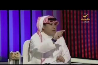 إيقاف الخدمات يا مجلس الشورى : ناره تكوي الجميع - المواطن