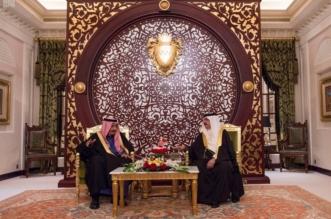 العلاقات السعودية البحرينية