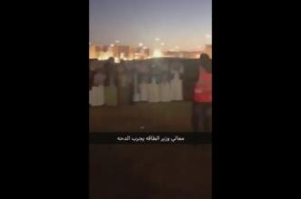 فيديو.. الفالح يشارك في الدحة استعدادًا لاستقبال الملك في الشمالية - المواطن