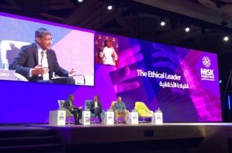 مسك العالمي .. القيادة الأخلاقية في 5 نقاط - المواطن