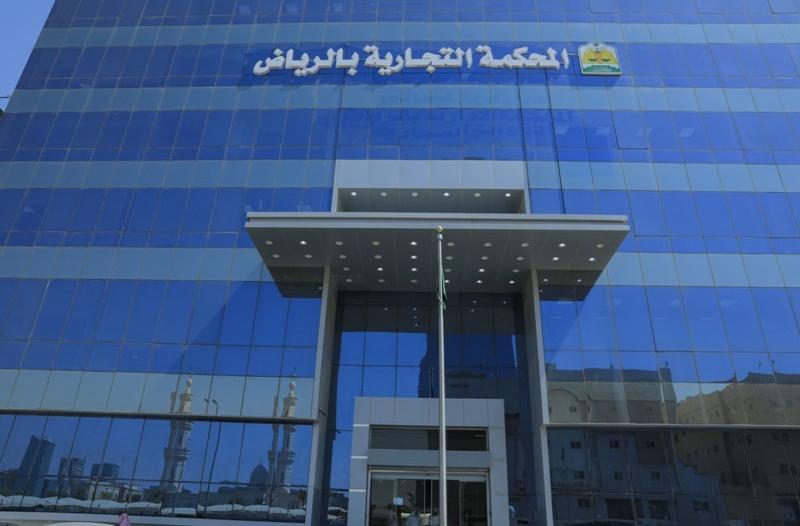وزارة العدل: ارتفاع إجمالي الأحكام التجارية 158% خلال صفر
