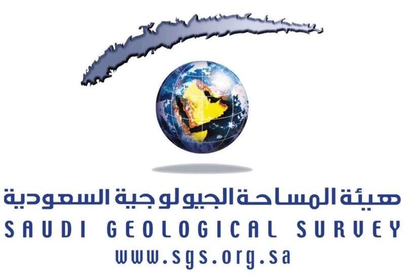 وظائف شاغرة لدى هيئة المساحة الجيولوجية صحيفة المواطن الإلكترونية