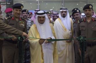 الداود يفتتح المعرض السعودي الدولي للأمن والوقاية من المخاطر - المواطن