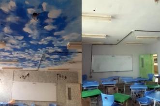صور.. المعلم الألمعي يُعيد أمجاده بعد 23 عامًا ليحول فصله إلى سماء وغيوم - المواطن