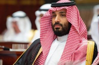الملك: وجهنا ولي العهد بالتركيز على تطوير القدرات البشرية وإعداد الجيل الجديد لوظائف المستقبل - المواطن