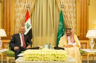 قصر اليمامة يشهد أول قمة بين الملك سلمان والرئيس العراقي - المواطن