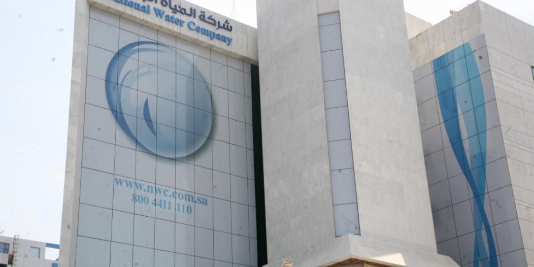 المياه: الانتهاء من تنفيذ 5 مشروعات بأكثر من 108 ملايين ريال