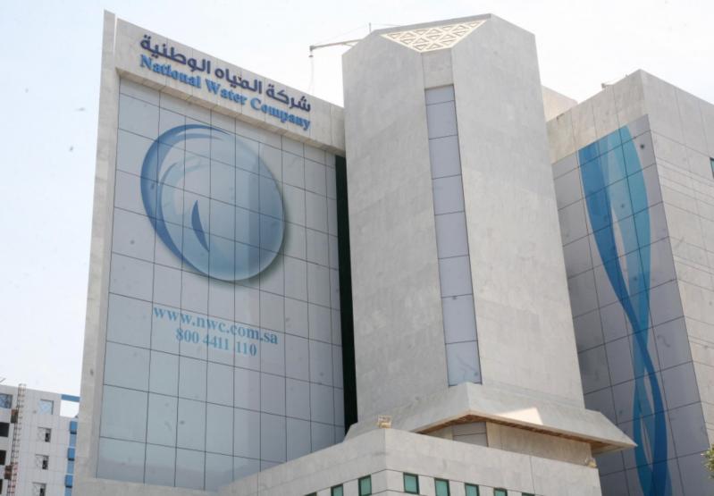 المياه الوطنية تطلق حزمة خدمات إلكترونية في 20 محافظة بالرياض