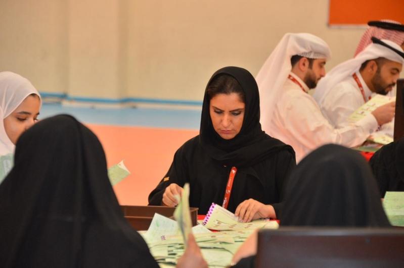 انتهاء التصويت وبدء الفرز في انتخابات البحرين