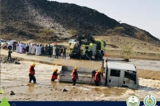 انتشال جثة شخص غرق في سيول وادي منسي - المواطن
