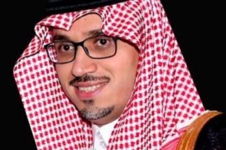 أول تغريدة من بدر الكحيل بعد تعيينه أمينًا عامًا لمؤسسة مسك الخيرية - المواطن