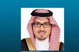 بدر الكحيل أمينًا عاماً لمؤسسة مسك الخيرية - المواطن