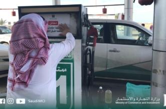 بلاغ مواطن يقود لكشف تلاعب محطة وقود تخلط البنزين بالماء.jpg 1