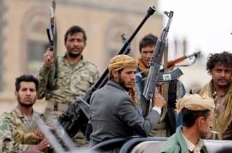 الميليشيات الحوثية تفشل في تعيين ممثل لهم في مشاورات السويد - المواطن